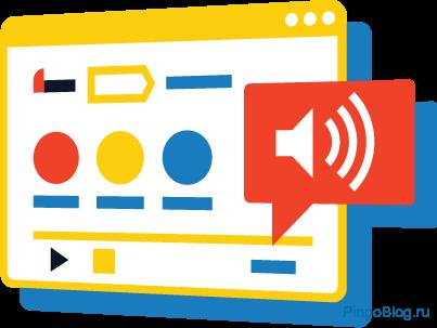Яндекс запускает серию вебинаров по оптимизации сайтов