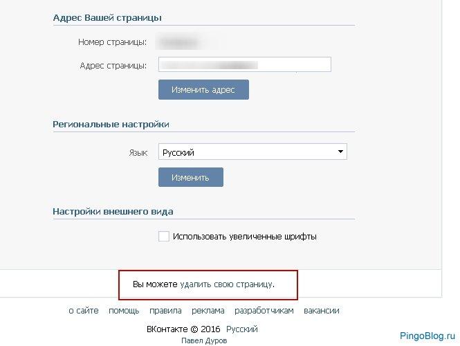 Как Поменять Статус В Контакте Андроид