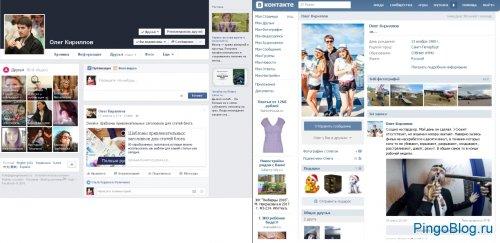 ВКонтакте: что это, запись, регулировка и применение